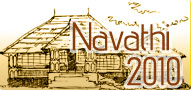 Navathi 2010
